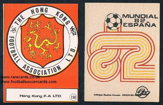 1982 Graficas 3D Hong Kong CHINA emblem gum card from Spain